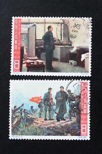 Cina-1965-FRANCOBOLLI-Parte-Set-di-C109-30th-anniversario-della-riunione-Zunyi-usato-CTO-D