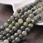 30pcs 8mm Round Natural Stone Loose Gemstone Beads Aquatic Stone
