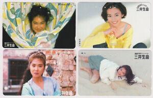 LOT 4 TC JAPON - FEMME Femmes pub Best Partner - GIRL WOMAN JAPAN phonecards - 8