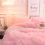 Doona-Quilt-Cover-Set-Luxury-Plush-Shaggy-Duvet-Faux-Fur-Home-Pillow-Case-Sheet miniature 12