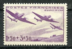 STAMP-TIMBRE-FRANCE-NEUF-N-540-OEUVRE-DE-L-039-AIR-AVION