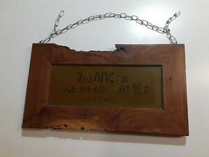 7-62x54r-034-Spam-Can-034-Wall-Art-with-Walnut-Frame
