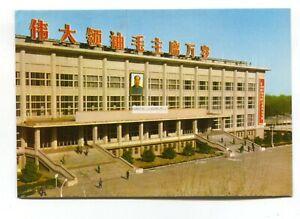 Peking-China-The-Capital-Gymnasium-c1970-039-s-modern-size-postcard