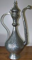 "Turkish 20"" Handmade & Handcarved Ottoman Style Tin Coated Copper Pitcher IBRIK"