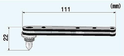Tournevis super bas profil à Cliquet 90 degrés Angle Stubby ingénieur DR-55