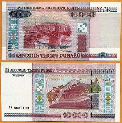BELARUS 2000 UNC 10000 Rublёy Rubles Banknote Paper Money Bill P 30b