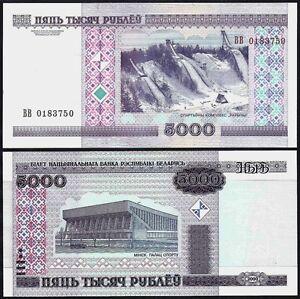 BELARUS 5000 5,000 RUBLEI 2000 P 29 UNC