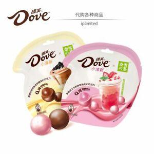 Dove Pearl Milk Tea Chocolate-Candy Fudge Sandwich德芙波波丸黑糖珍珠奶茶味软糖休闲网红小零食糖果软糖夹心 奈雪