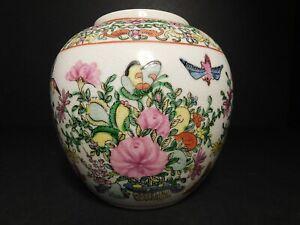"""Chinese Vintage Famille Rose Crackle Glazed Porcelain Vase 5.75"""""""