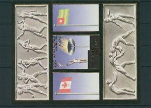 Togo-Togolaise-Olympique-Olympia-1976-Montreal-Mi-Bloc-100-B-Neuf-MNH
