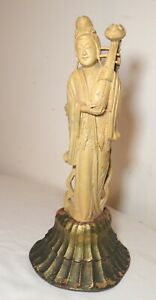 antique hand carved Chinese natural hard stone figural geisha sculpture statue