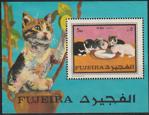 FF18M-FUJEIRA-1970-CATS-MS-MNG