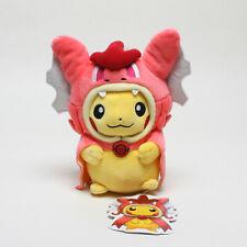 Pokemon Center Hiroshima Magikarp Gyarados Pikachu Metal Charm Set Karpchu