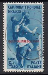 ITALY-EGEO-Football-5-Lire-Sass-n-79-cv-720-fine-used