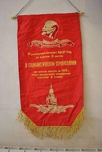 Soviet-Union-USSR-Russian-Pennant-Flag-Banner-LENIN-35-by-60-cm