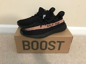 e351d2f864d Yeezy Boost 350 V2 Copper Ebay Adidas Backpack Amazon