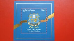 2016 Malaysia Miniature Sheet - 200th Anniversary Of Penang Free School