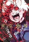Tokyo Ghoul, Vol. 11 by Sui Ishida (Paperback, 2017)