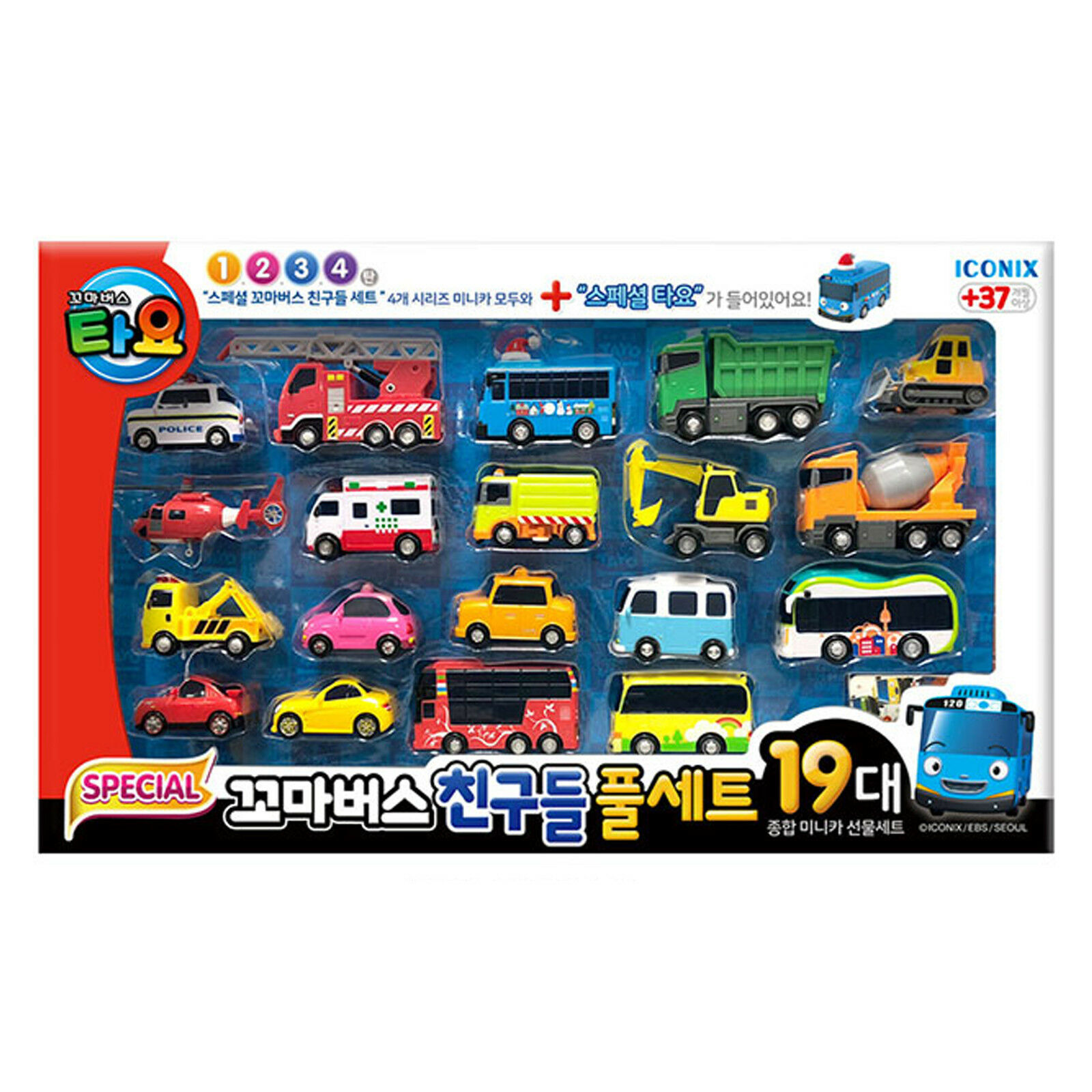 Tayo Little Bus Mini Car Special Set (18cars and 1 helicopter)