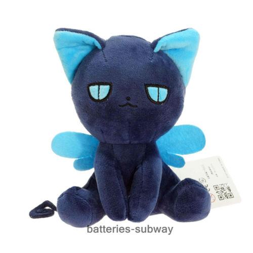 "New Card Captor Sakura Spinner Sun Plush Stuffed Soft toy Doll 7/"" 18 cm"