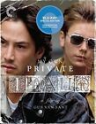 Criterion Coll My Own Private Idaho (ws) BLURAY