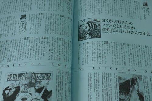JAPAN One piece Art book Eiichiro Oda Color walk #3 LION