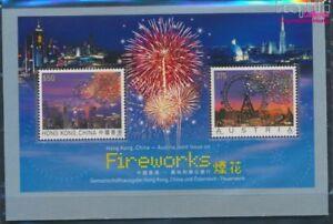 Austria-block35-identico-con-Hong-Kong-Bloque-166-nuevo-2006-Feuerwerk-8830927