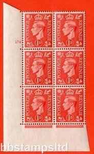SG. 486. Q5A. 1d Pale scarlet. A superb UNMOUNTED MINT. No Control cylinder 174