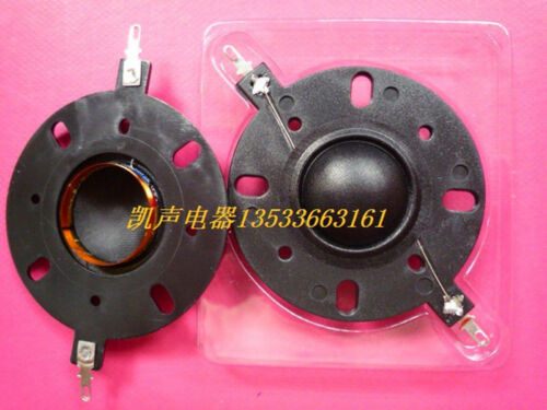 """1 pair 25.5mm silk diaphragm dome Tweeters horn Drive voice coil  #Z201 ZY 1/"""""""