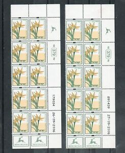 Israel-Scott-1603-Zahavit-Flowers-2-Different-Plate-Tab-Block-Dates-MNH