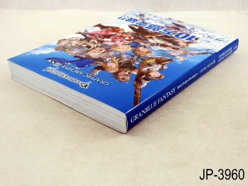 Granblue Fantasy Graphic Archive III 3 Japanese Artbook Japan Art Book US Seller