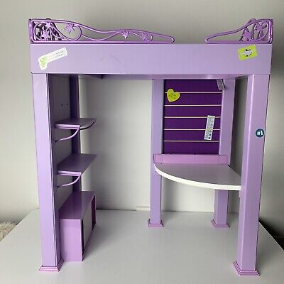 American Girl Doll of the Year Retired McKenna Loft Bed Purple Mattress ONLY