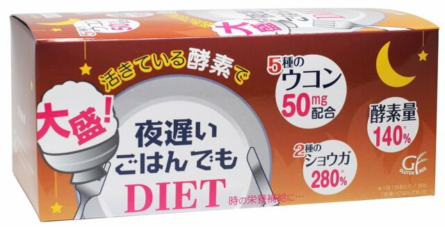 NEW Shinya Koso Japanese Diet Hot Enzyme Supplement Tablet 30 DAYS Plateful F/S