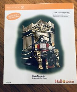 Department-56-Halloween-PHANTOM-OF-THE-ORGAN-Village-Accessories-Motion-amp-Sound