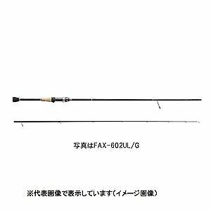 Major Craft Fine Tail Area FAX-602UL//G 2 Pieces//Spinning From Japan