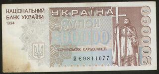 P-116 Ukraine 1 Hryven UNC random year Bundle 100 pcs Banknotes