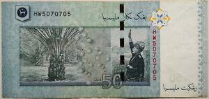 RM50-Zeti-sign-RADAR-Number-Note-HW-5070705