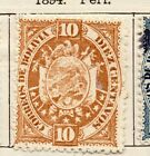Bolivia 1894 Early Issue Fine Mint Hinged 10c. 106752