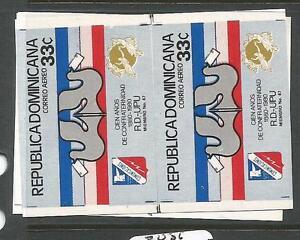 Dominican Republic UPU SC C323-5 Imperf Pair MNH (5cwd)