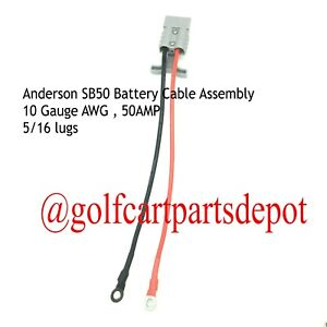 Anderson SB50 Copper Battery Cable Assembly 10 Gauge AWG w/ 5/16 lugs 50AMP