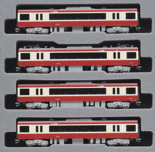 Kato 10-1308 Keikyu Railway Type 2100 4 Coches Add-on Set - N