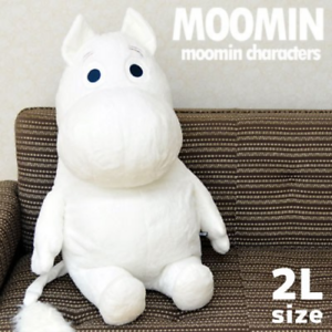 Moomin-Hoahoa-Stuffed-toy-32-inches-83cm-2L-Sekiguchi-Official-From-Japan-F-S