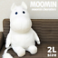 Moomin-Hoahoa-Stuffed-toy-32-inches-83cm-2L-Sekiguchi-Official-From-Japan-F-S thumbnail 1