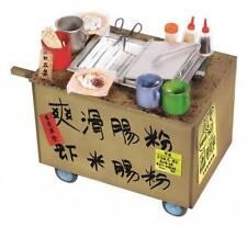 Mimo Miniatures Hong Kong street food 街頭小食 - 腸