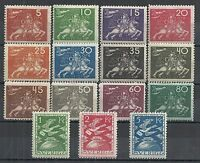 Sweden stamps 1924 YV 178-192  MLH  VF