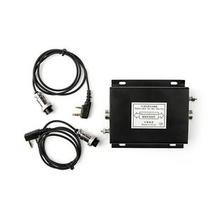 Details about SD-2 Digital Repeater Box DMR Walkie Talkie Cable Two-way  Connection UE