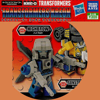 Takara Tomy Transformers Kreon KRE-O Micro Changers Gashapon Highbrow 5