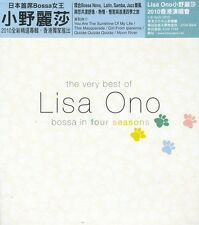 Lisa Ono - Very Best of: Bossa in Four Seasons [New CD] Asia - Import