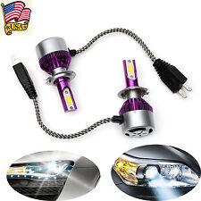 2017 New H7 LED Car Headlight Conversion COB Beam Bulbs Driving Lamps 6000K 200W