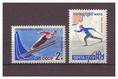 Sowjetunion, Nordische Skiweltmeisterschaften Minr. 2607 - 2608, 1962 Used